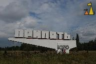 Pripyat welcome sign, Pripyat, Ukraine, Pripyat, sign, 1970, welcome
